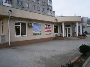 Аренда офиса Ремонт, Фасад