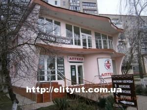 Аренда офиса в Ильичевске, S-210м2