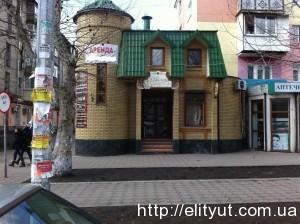 Снять помещение под магазин в ильичевске, Сдам магазин, кафе, Центр города, Фасад