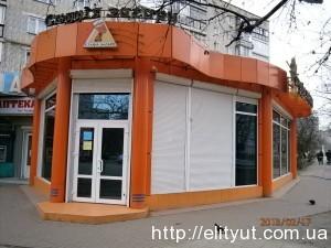 Аренда магазина ильичевск, Салон красоты, Аптека