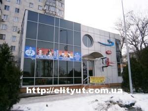 Аренда офиса в Ильичевске, S-24м2, Фасад, ремонт, сигнализация, Видео наблюдение